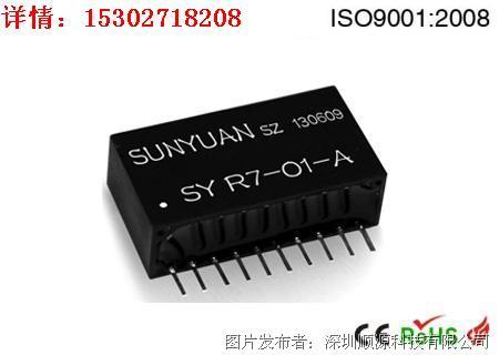SunYuan  SY R-P-O系列位移变送器