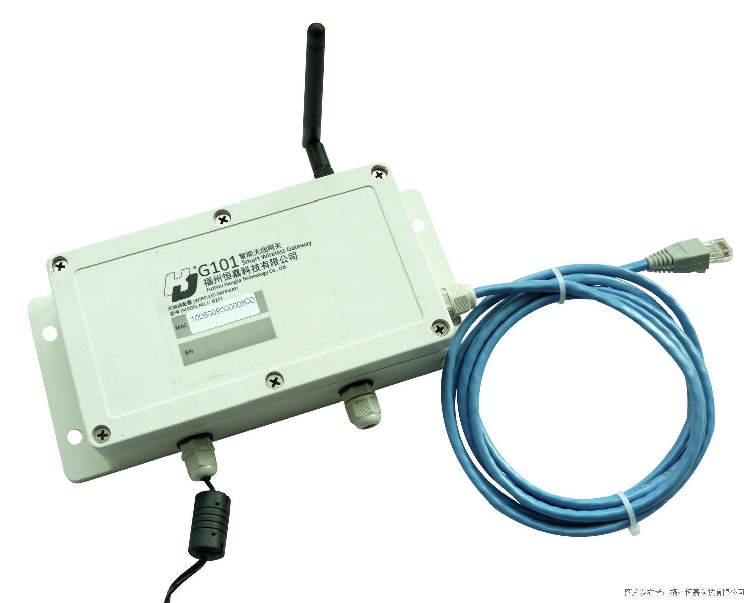恒嘉科技 G101NEx系列无线NMS网关