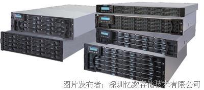 憶數 商業系列FC SAN 16Gb光縴固態陣列