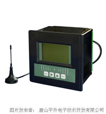 唐山平升 水资源监测预警管理系统