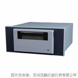 苏州迅鹏  WP-PR-40打印机及打印单元